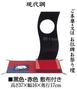 【ひるた仏具店】 (逗子仏壇・祭壇) 黒色・赤色 お祭り壇