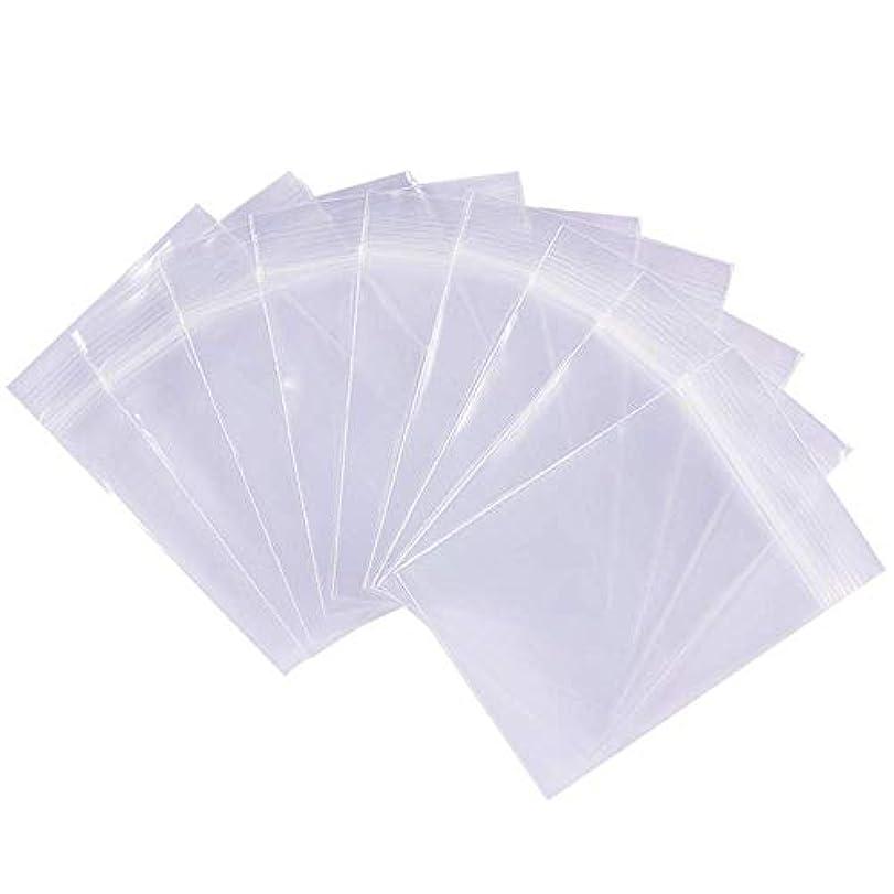 宿題ありがたいのど200枚チャック袋 透明チャック付ポリ袋 リサイクル可能プラスチック袋密封保存袋