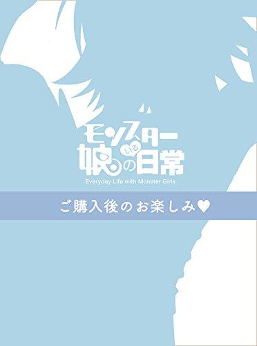 Animation - Monster Musume No Iru Nichijo (Everyday Life With Monster Girls) Vol.3 [Japan LTD DVD] TDV-25299D