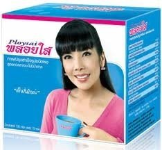 1 Pack Ploysai Coffee Collagen for Health Good for Weight Loss