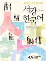 Sogang Korean Student Book 4 A