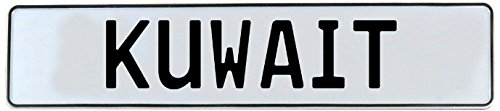 Vintage Parts 338547 Wall Art (KUWAIT White Stamped Street Sign Mancave)