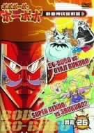 ボボボーボ・ボーボボ 奥義26 [DVD]