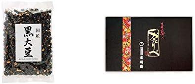 [2点セット] 国産 黒大豆(140g)・岐阜銘菓 音羽屋 飛騨のかたりべ [12個]