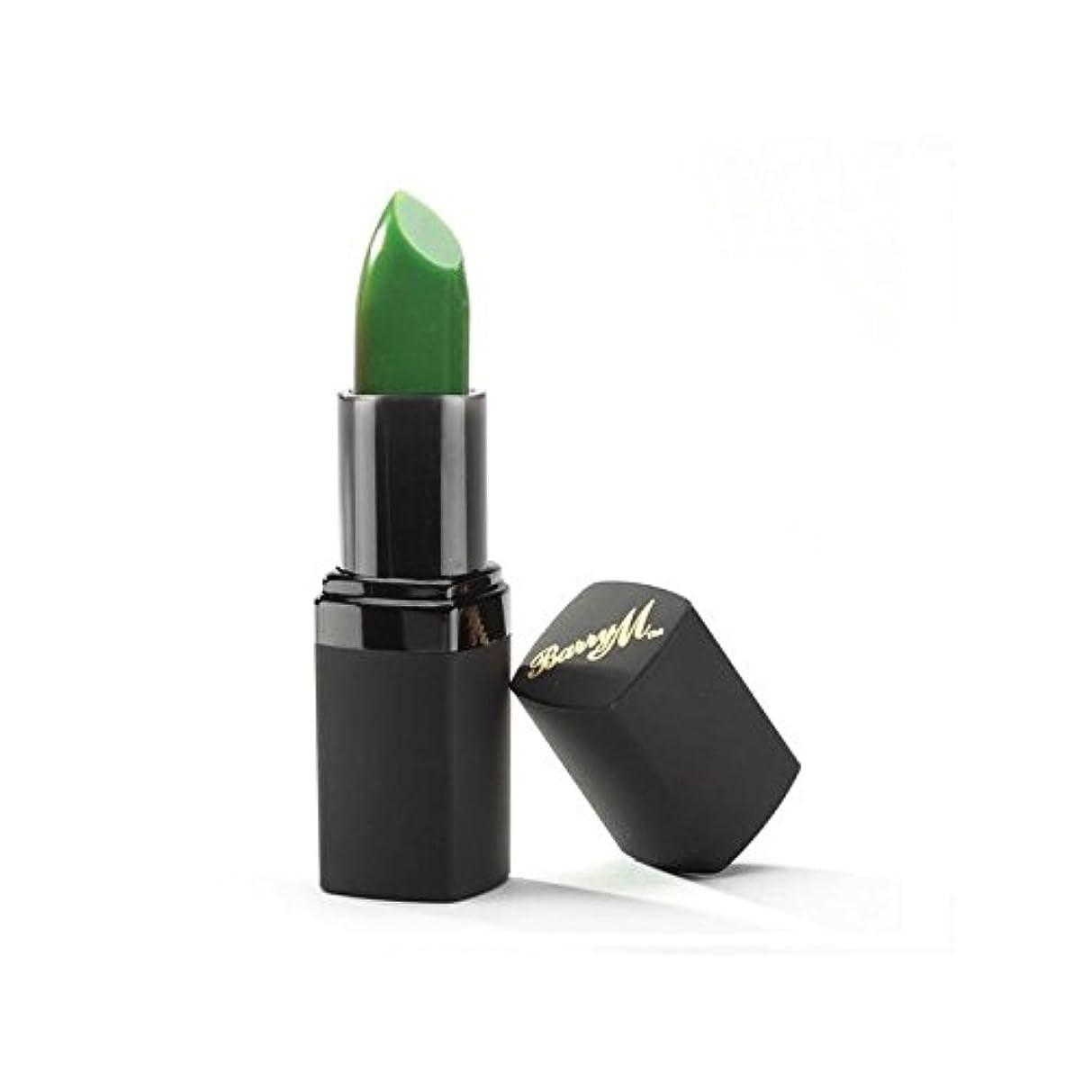 精度ペナルティリラックスしたバリーメートルリップ精霊の口紅 x4 - Barry M Lip Genie Lipstick (Pack of 4) [並行輸入品]