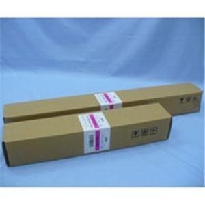 生活日用品 (業務用5セット) IJロール紙 IJM2-6130 610mm マット厚手 B074MM5DN4
