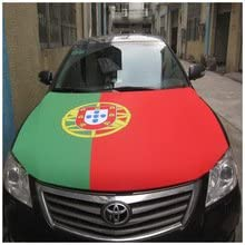 Portugal 2018 World Cup Car Hood Cover (40 x 50 inches)