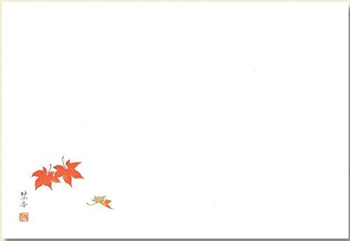 Traditional Table Japanese (Japanese Traditional Washi Paper Placemats Seasonal Flowers & Trees (100, momiji (Japanese maple)))