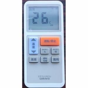 部品:汎用リモコン/OAR-N10エアコン用