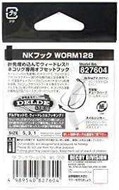 カツイチ(Katsuichi) デコイ Worm128 NKフック #5