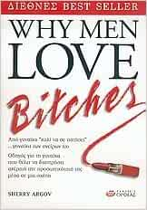 Download why men love bitches book
