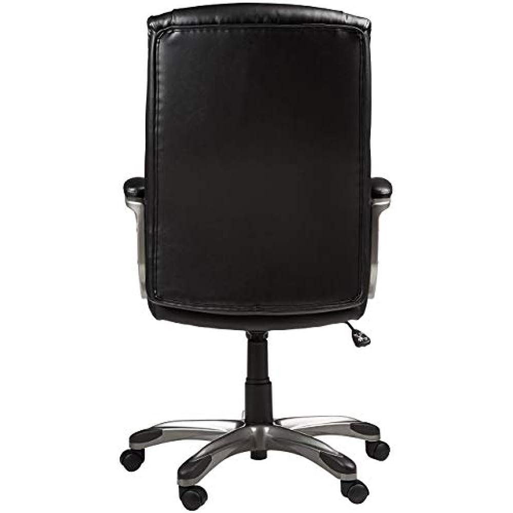 Adjustable Chairs Basics High-Back Executive Swivel Office ...