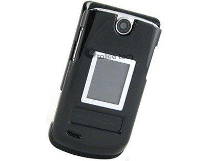 Hard Plastic Black Phone Protector Case For LG VX8600