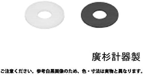 ジュラコン ワッシャー(CC 規格(0509ー20) 入数(500)