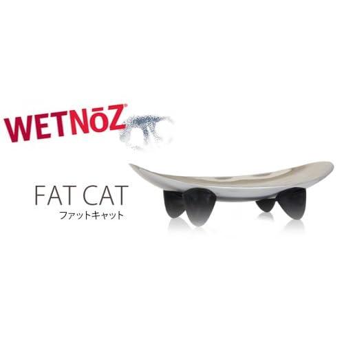 high-quality Wetnoz Ultra Fat Cat Luxury Cat Dish