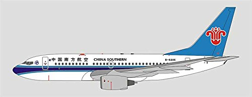 china-southern-airlines-737-71b-b-5285-1400