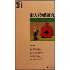 Book Southern Media Research (31 public report 2011)(Chinese Edition)