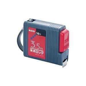 生活日用品 (業務用20セット) ネオロックメジャー KS16-35 3.5m B074MM63XQ