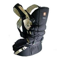 Okkatots Baby Carrier System Black with Tan Trim