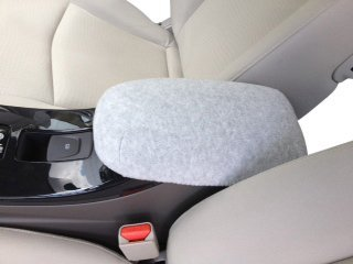 Black Chrysler 200 2015-2016 Sedan Auto Center Armrest Console Cover Protects from Dirt and Damage Renews Old Damaged Consoles