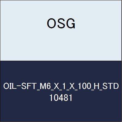 OSG ハイススパイラルタップ OIL-SFT_M6_X_1_X_100_H_STD 商品番号 10481