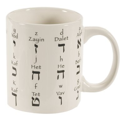 1 X Hebrew Alphabet Coffee Cup/Mug