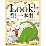 Download Hide and seek creative visual perception: Look! A book!(Chinese Edition) pdf