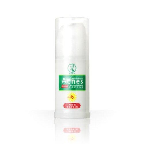 Mentholatum - Acnes Medicated Oil-Control Moisturizer SPF15 45g HK in stock