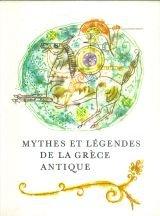 Mythes et légendes de la Grèce Antique par Petiska