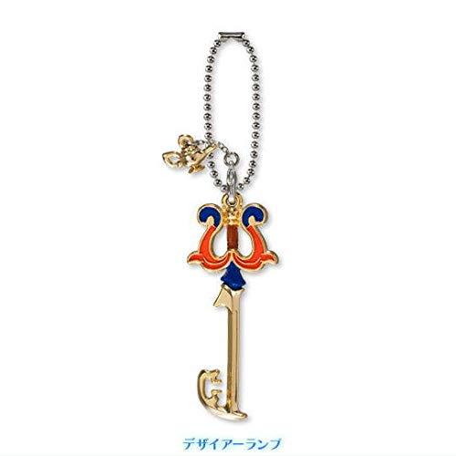 (Bandai Kingdom Hearts Keyblade KH Three Wishes Character Key Chain Mascot Charm Collection Vol.1)