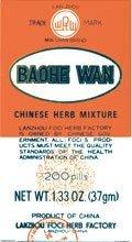 Bao He Wan Min Shan, 1.2oz, 200 Pills