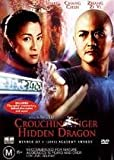 Crouching Tiger, Hidden Dragon Collector's Edition