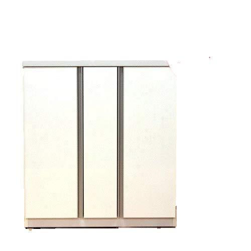 下駄箱 シューズボックス 完成品 木製 モダン 幅85cm ロータイプ 国産品 日本製 (ホワイト)  ホワイト B07B8TKN9X