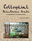 Colloquial Palestinian Arabic: An Introduction to the Spoken Dialect (Arabic Edition)