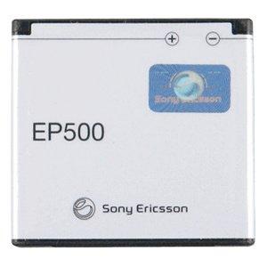 Sony Ericsson EP500 Vivaz Xperia
