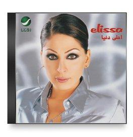 album elissa ahla donia