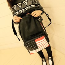Shopinthebox Fashion US Native American Flag PU Backpack Shoulder School Bag