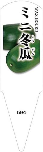 野菜苗用挿しラベル ミニ冬瓜 100枚入 No594
