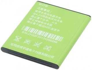 2200mAh Replacement Battery For JIAYU G2 G2S G2F Smartphone ...