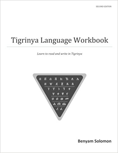 Tigrinya Language Workbook: Learn to read and write in