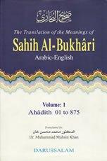 9960717402 - Imam al-Bukhari: Sahih Al-Bukhari [9 Vols] - كتاب