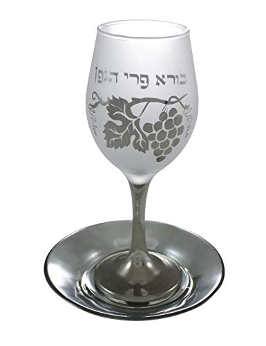 Vintage Style Frosted Glass Kiddush Cup Wine Goblet with Saucer for Shabbat and Holidays (Silver)