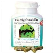 Ginkgo Biloba gélules Combats Alzheimer Disease 100 capsules, Thanyaporn