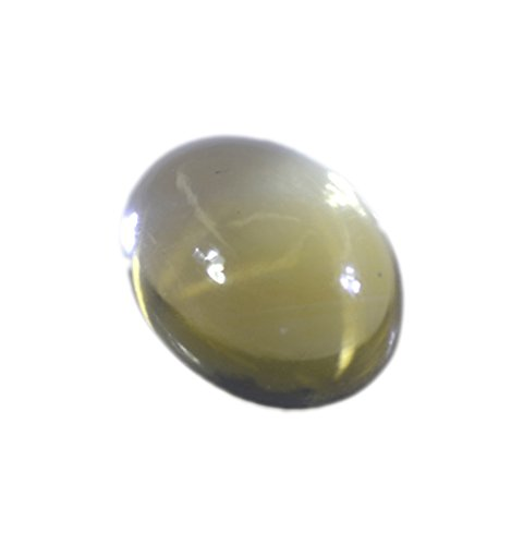 citrine pierre lâche cabochon ovale 1 pc 12x16mm stcbcit-1063
