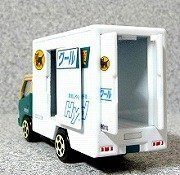 ヤマト運輸 トミカサイズミニカー クール宅急便車 M8010号