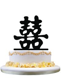 Chinese Style Wedding Cake Topper with Double Happiness Silhouette