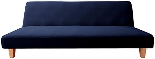 ソファーカバー ソファベッドカバー ソファベッド用 ソファベッドタイプ タオル地フィットタイプ ピッタりフィット (ブラウン)