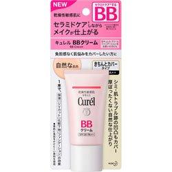 【花王】キュレル BBクリーム 自然な肌色 35g×5個セット