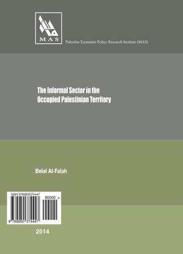 al-qita-ghayr-al-munazzam-fi-al-aradi-al-filastiniyah-al-muhtallah-asbab-tawassuih-khasaisuh-wa-muiq