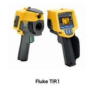 Fluke Electronics FLK-TIR1 Thermal Imager (-4 -212??F) 160 x 120 Resolution